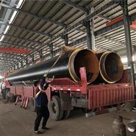 89钢套钢预制蒸汽防腐保温管