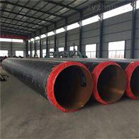 管径325直埋蒸汽复合保温管道