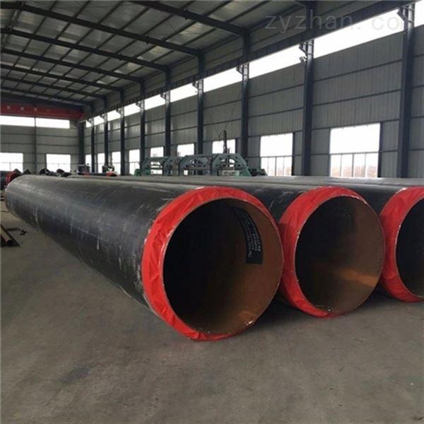 衡阳dn80采暖聚氨酯直埋保温管近期供应价格