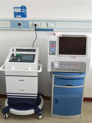 前沿ZAMT-80B型医用臭氧油治疗仪超氧水