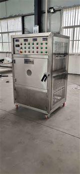 新品金刚石微粉微波干燥烘干设备