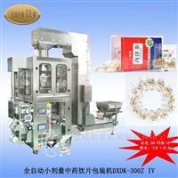 DXDK-300Z-IV升级版DXDK系列全自动称量包装机
