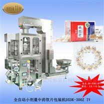 全自动yinpian包zhuang机