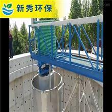 WNG8濃縮刮泥機售后服務土建條件