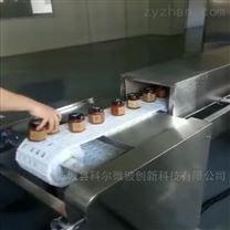 微波辣椒醬牛肉醬殺菌設備隧道式滅菌機