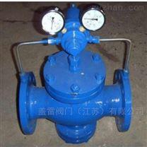 天然氣減壓閥