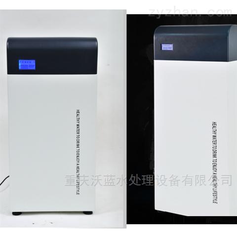 重庆实验室超纯水设备厂家