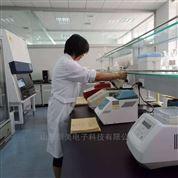 食品检测仪器mg电子游艺官网有哪些