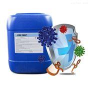 环保用酶制剂装置_莱特莱德工艺