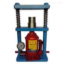 2柱5T型液压千斤顶 化验室小型粉末压片机