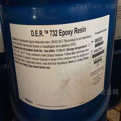 陶氏环氧树脂DER732