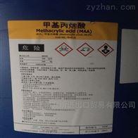 日本三菱甲基丙烯酸
