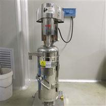 GQLB75-150连续流管式离心机