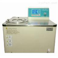 -40℃低温恒温搅拌反应浴