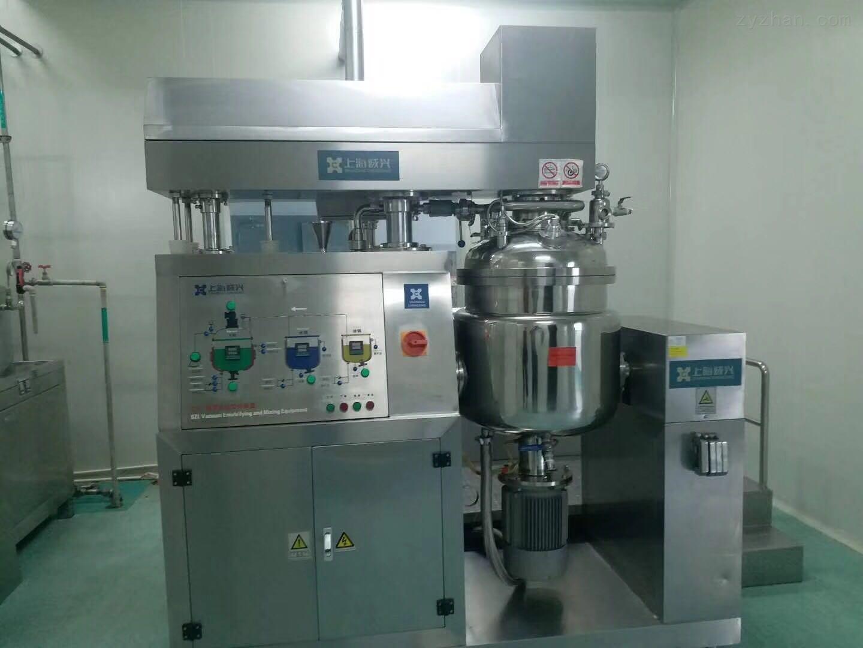 二手制药型真空乳化机设备