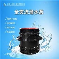 高效節能700QGWZ全貫流潛水泵品牌直銷