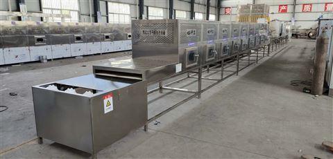 新品碳酸钡微波干燥烘干设备