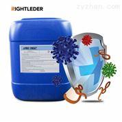 高效反滲透阻垢劑 水處理藥劑