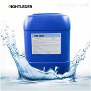 新疆反滲透阻垢劑 水處理藥劑