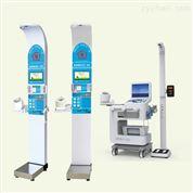 養老院便攜式健康體檢一體機 樂佳HW-900A