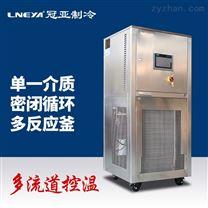 高低温控制系统