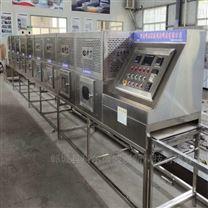 科爾新品碳化硅砂微波干燥烘干設備
