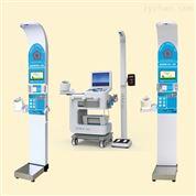 健康小屋醫用體檢機 健康便攜式體檢一體機