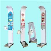 智能互聯體檢機 衛生院健康自助體檢一體機