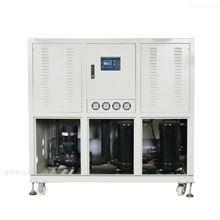 DW-20W水冷式冷水机