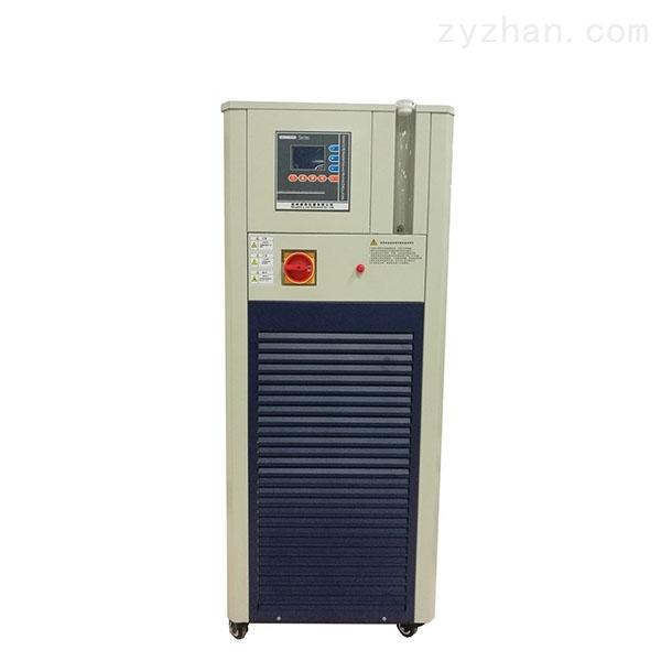 GDZT-50-200-80 高低温循环装置厂家
