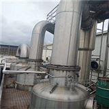 5吨蒸发器意大利进口设备已到市场
