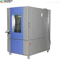 电工监测专用高低温湿热老化试验箱