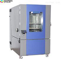 电子产品检验专用可编程高低温湿热试验箱