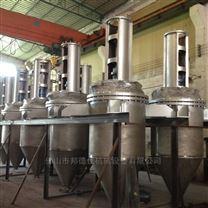 不锈钢高压反应釜 压力容器设备