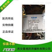 效期长巴西棕榈蜡进口食用级有批件