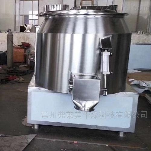 粉颗粒多功能混料机、不锈钢高速混合机