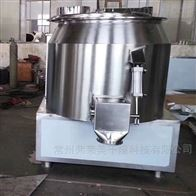 消毒剂高速混合机、不锈钢变频混料机