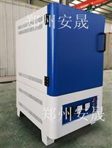 软磁铁氧体箱式电炉