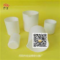 四氟烧杯 PTFE烧杯 F4烧杯 聚四氟乙烯烧杯