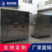 中药材微波烘干设备-45KW微波干燥机