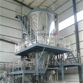皂石干燥机
