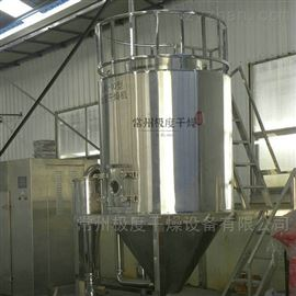 碳酸锰喷雾干燥机