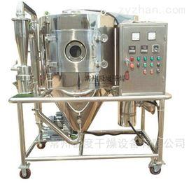 蛋白酶喷雾干燥机