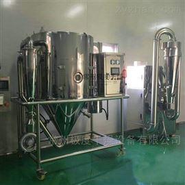 二氧化锆干燥机