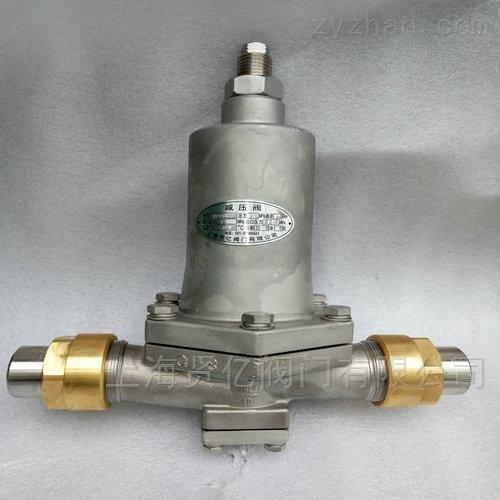 DY12F-25P/40P低温升压阀 低温降压阀