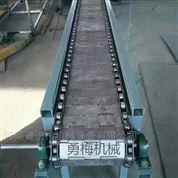 FU400链板输送机/350刮板机
