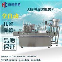 新型大输液灌装生产线