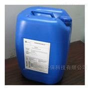 美國貝迪MDC220阻垢劑
