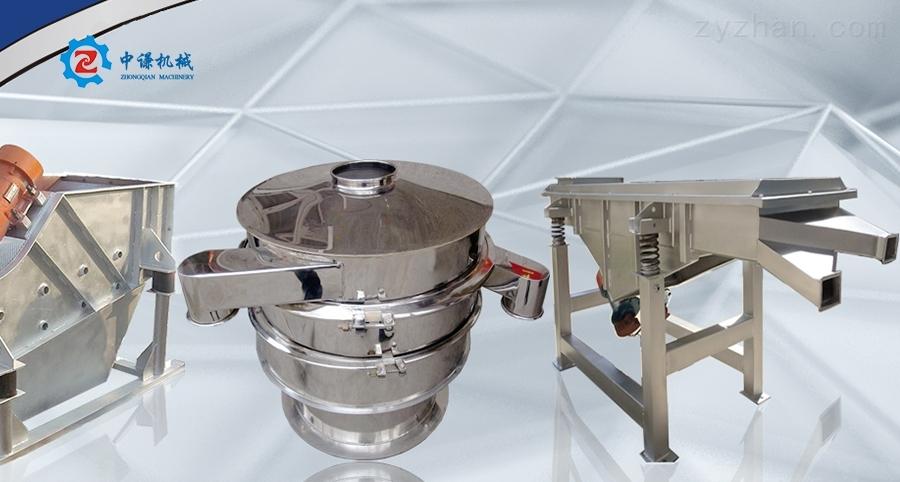 80目振动筛粉机效果实拍 定制机型齐全