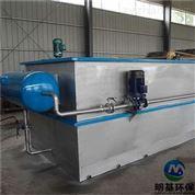 加压溶气气浮机生产厂家